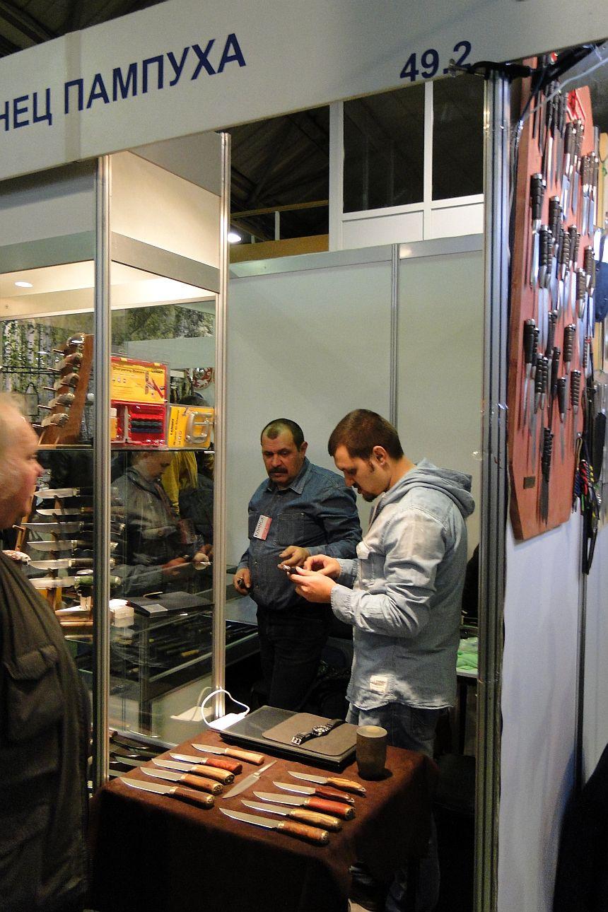 Пампуха И.Ю., 28-я международная выставка «Клинок - традиции и современность» - фотоотчет магазина Русские Ножи, ноябрь 2013г