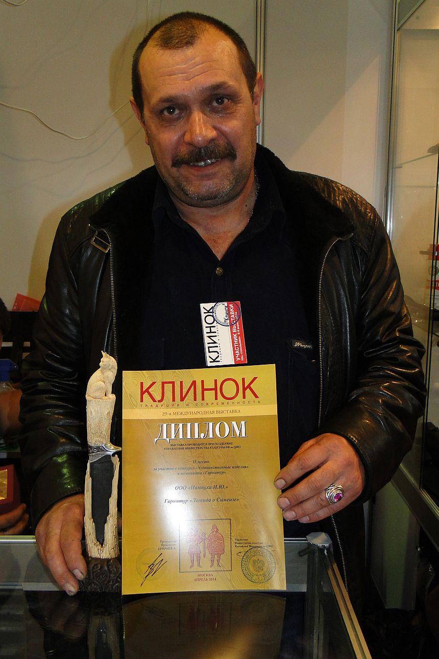 29-я международная выставка «Клинок - традиции и современность» - фотоотчет магазина Русские Ножи, апрель 2014г