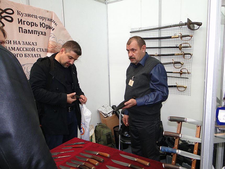 13-я Московская выставка клинковых изделий Арсенал